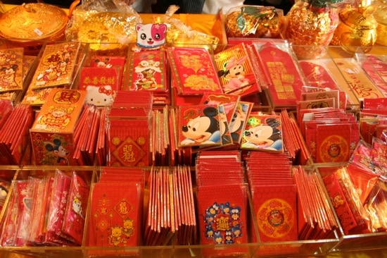 Chinese New Year red envelopes, used for giving money to children, at Dihua Market, Taipei, Taiwan. Image credit: BCody80 via Wikimedia Commons.