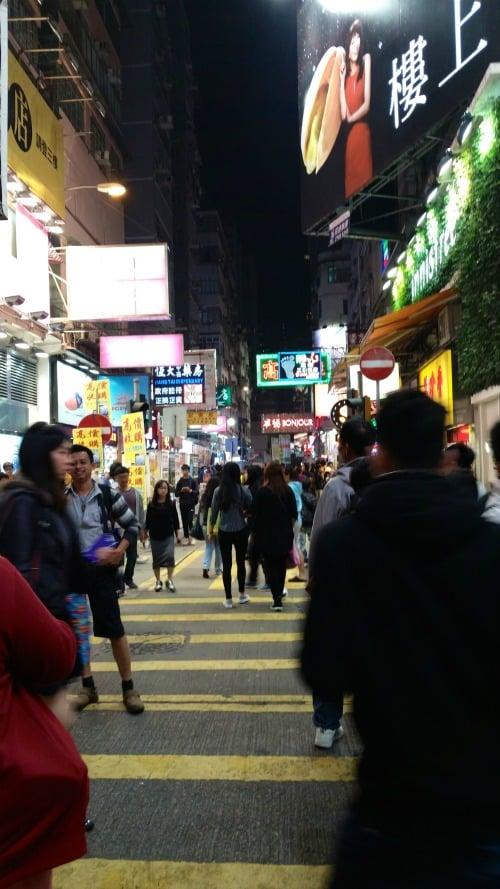 Ladies Market Mong Kok