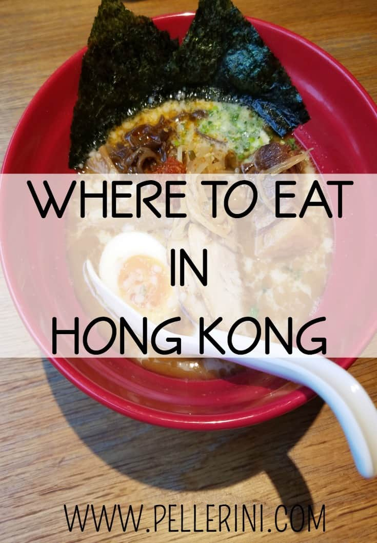 WHERE TO EAT IN HONG KONG