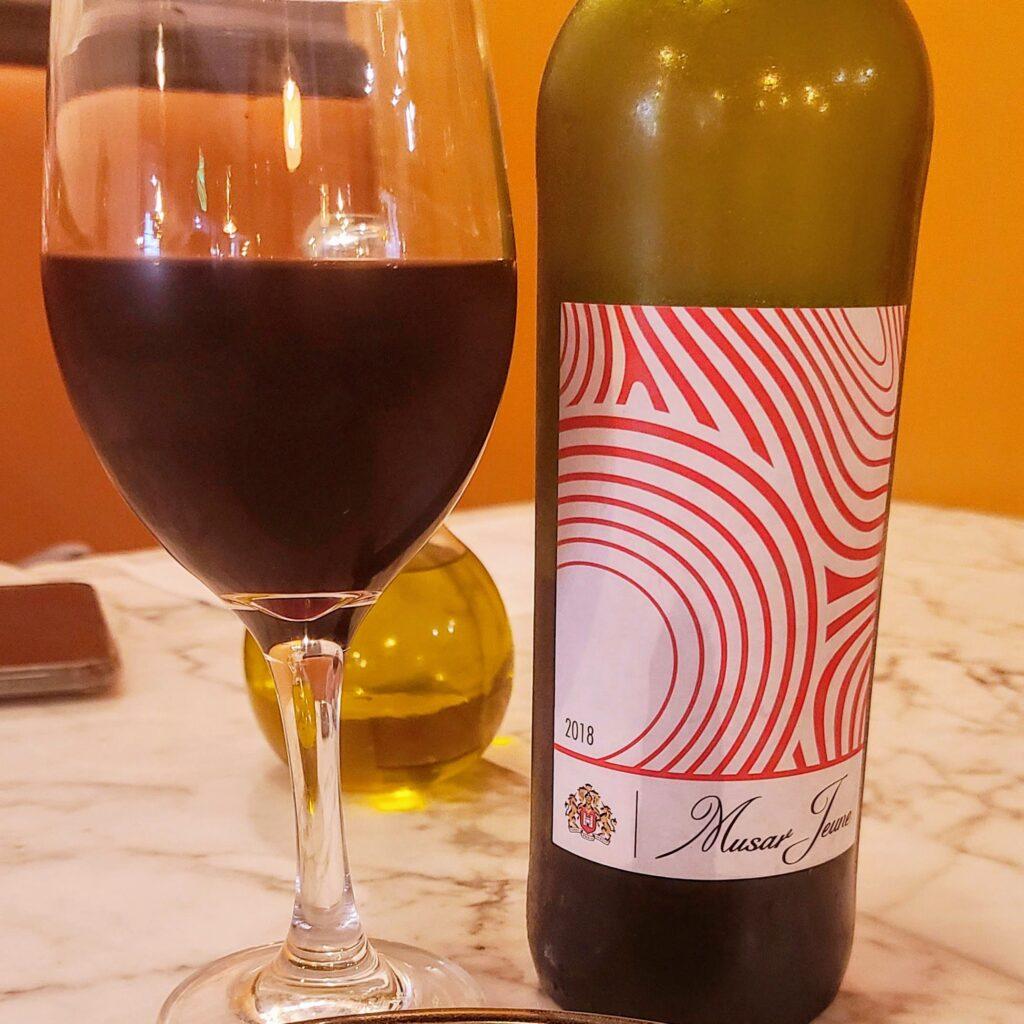 Amar Mediterranean Bistro Lebanese red wine